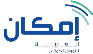 Emkan Logo