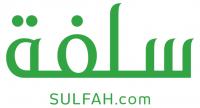 sulfah-logo-big